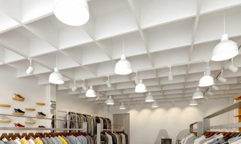 照明をスマート化する4つの方法