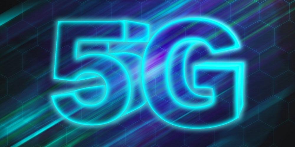 5Gとはどんな技術?