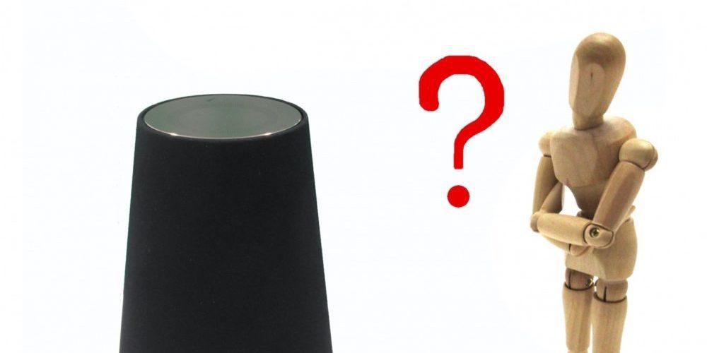 音声認識とは?