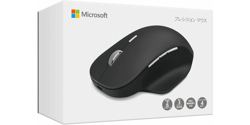 プレシジョンマウス(Microsoft)