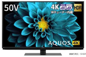シャープの最新型AndroidTV「4T-C50DL1」の魅力を徹底解説