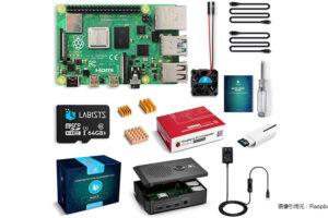 「LABISTS Raspberry Pi 4」で自作IoTキットを作ろう
